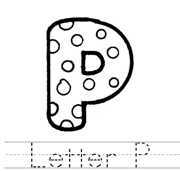 litera-p